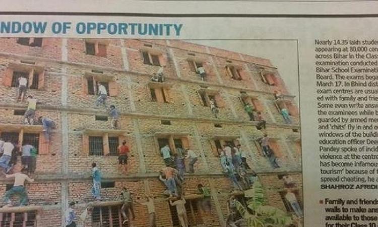 الغش فى الهند .. بمساعدة أولياء الأمور
