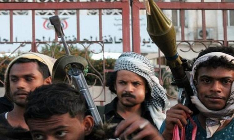 الحوثيون يحاصرون السجن المركزى فى مدينة تعز