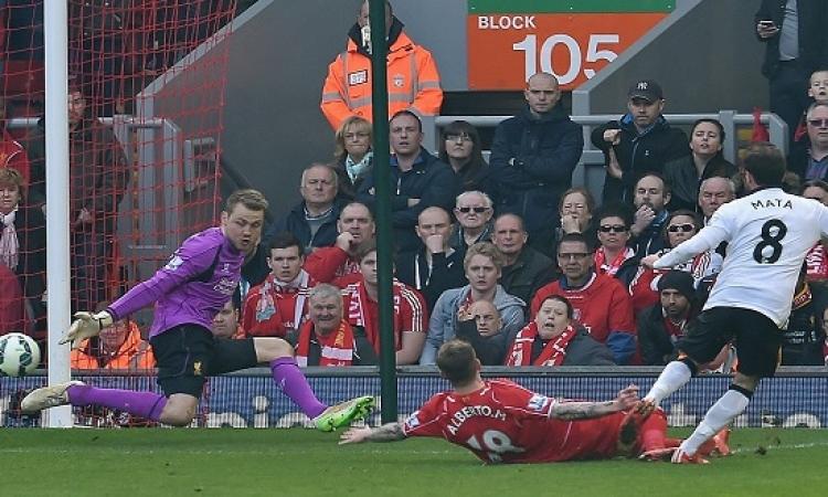 بالصور .. مانشستر يونايتد يثبت أقدامه فى المركز الرابعبهدفين فى ليفربول