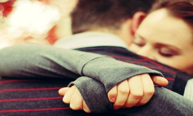العناق أفضل طريقة لإنهاء الخلافات مع شريك حياتك
