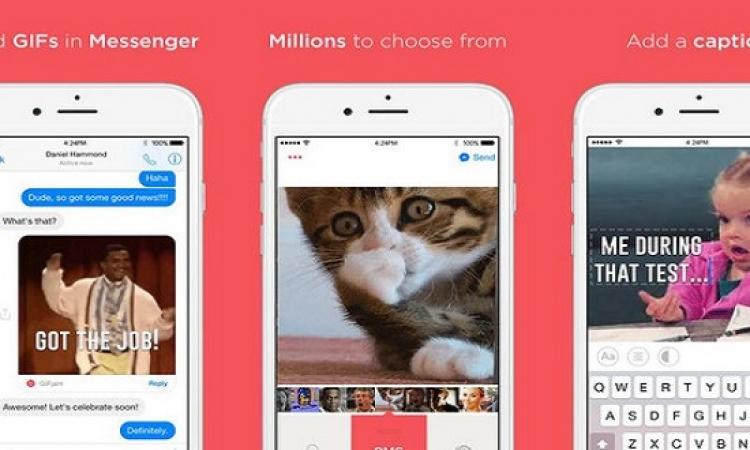 فيسبوك يتيح الصور المتحركة على المسنجر لأجهزة آيفون