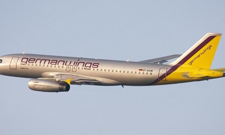تحطم طائرة ألمانية تقل 150 شخصًا ولا انباء عن ناجين