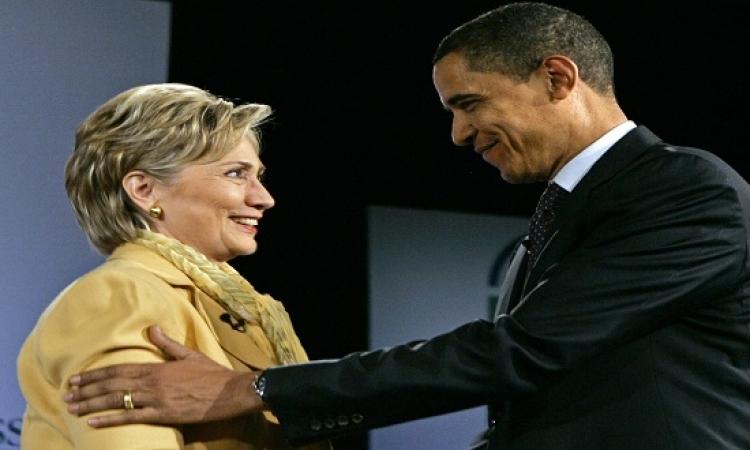أوباما يزكى هيلارى كلينتون لخلافته: ستكون رئيسة ممتازة للولايات المتحدة !!