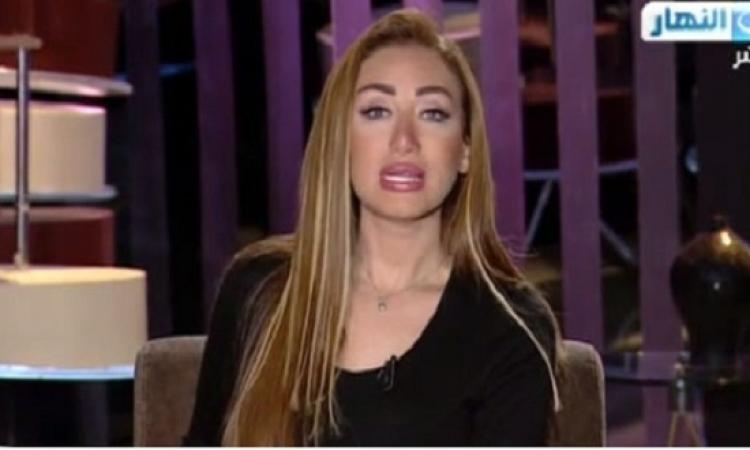 قناة النهار تقبل استقالة ريهام سعيد وفتاة المول : هفضحها زى مافضحتنى !!