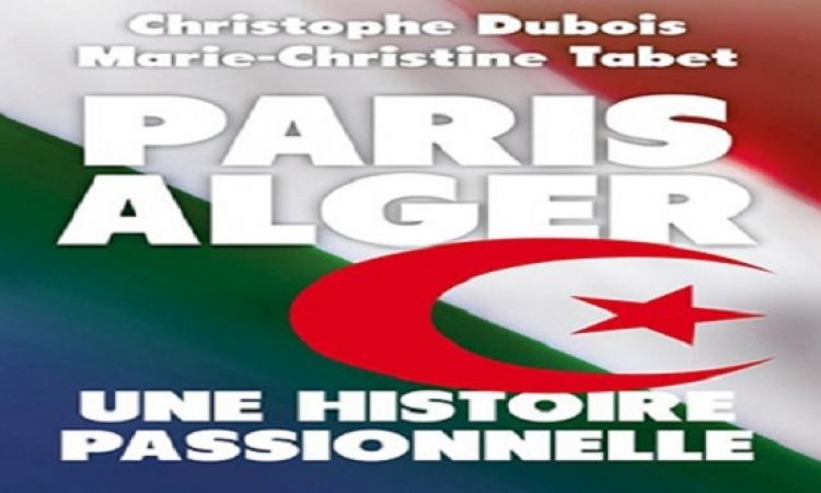 علاقات حميمة مع باريس .. يثير جدلاً فى الجزائر !!