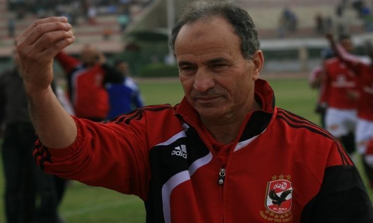 مبروك يتمنى قيادة الأهلى لحصد بطولتى الكونفدرالية وكأس مصر