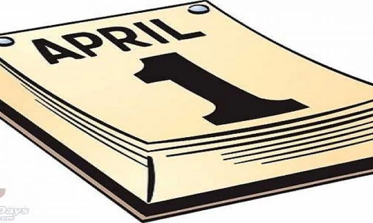 تعرف على مواقف الفنانين وكذبة أبريل