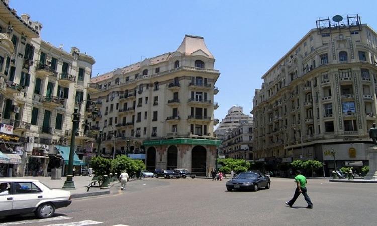 أخيرًا الطقس طبيعى .. والعظمى بالقاهرة 34