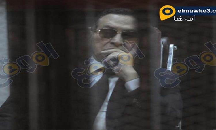 النقض تستكمل محاكمة مبارك فى قضية قتل المتظاهرين