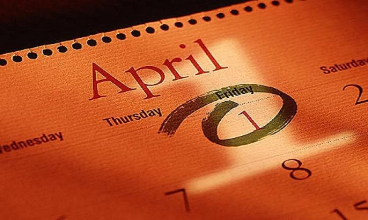 تعرف على أشهر أكاذيب أبريل فى التاريخ