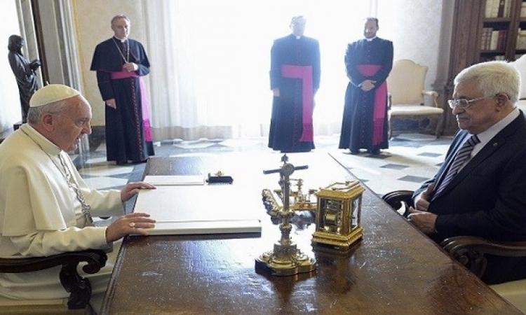 رسميا .. الفاتيكان يعترف بدولة فلسطين