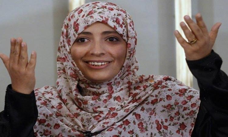 توكل كرمان تدعو الحوثيين لوقف إطلاق النار