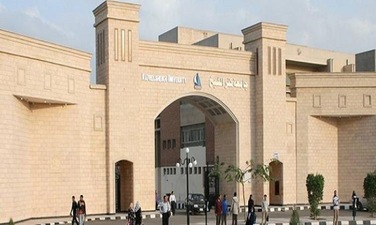 4 علب سمنه يثيرون قلق المدينة الجامعية للطالبات بكفر الشيخ!!