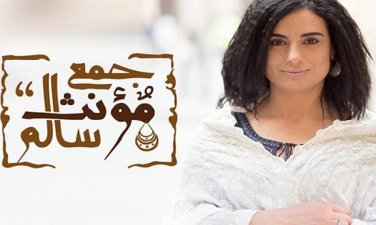 بالفيديو .. تفاصيل وكواليس وقف برنامج ريم ماجد جمع مؤنت سالم