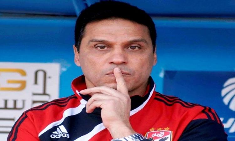 حسام البدرى يعلن قائمة الفريق المشارك فى البطولة العربية