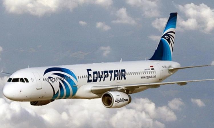 مصر للطيران تجتاز بنجاح تفتيشات الاتحاد الأوربى