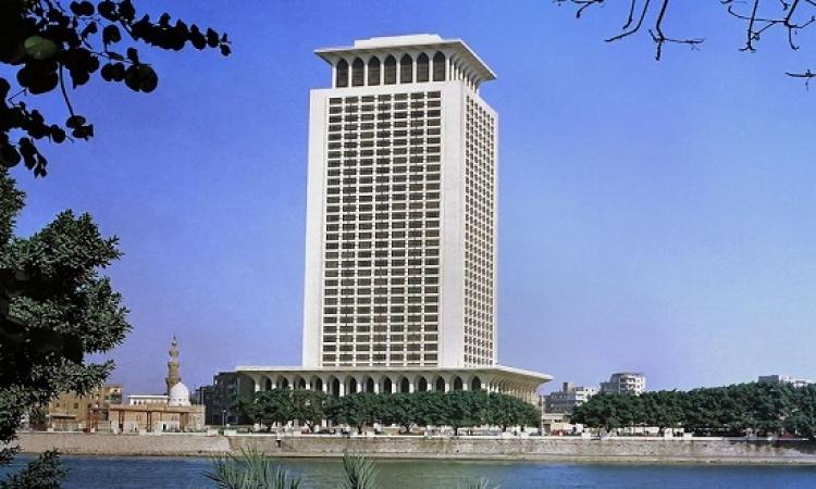 الخارجية تنفى إساءة المسئولين المصريين للأفارقة فى نيروبى