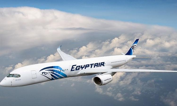 مصر للطيران تخفض 25 % على تذاكرها الدولية لسفر المجموعات
