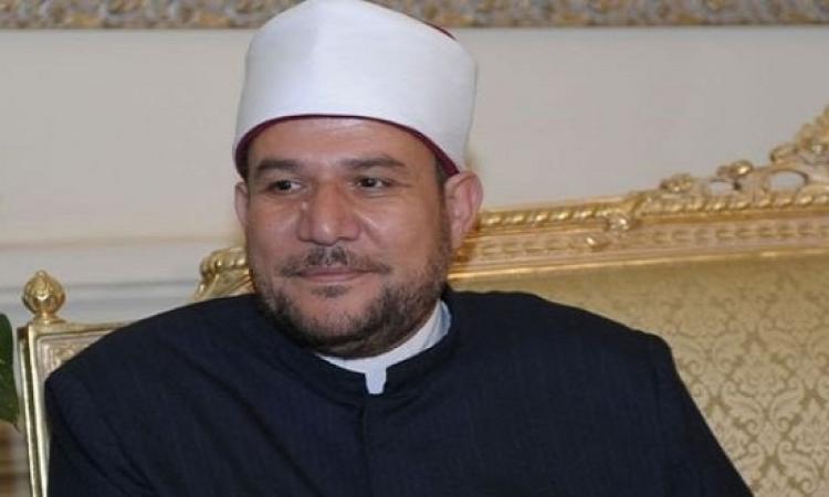 وزارة الأوقاف تلغى التعاون مع معاهد أعداد الدعاة أو الثقافة الإسلامية