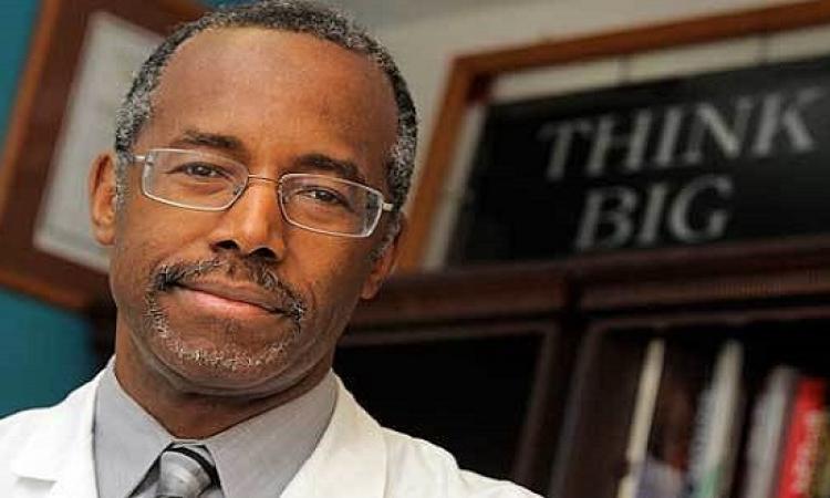 الطبيب الأمريكى بن كارسون يترشح للرئاسة عن الحزب الجمهورى