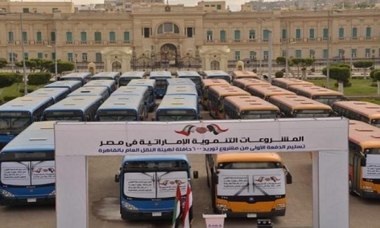 تعرف على خطوط سير أتوبيسات النقل العام لربط القاهرة بالمدن الجديدة