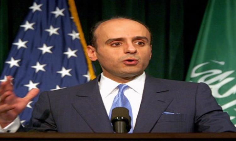 وزير خارجية السعودية: الثلاثاء المقبل بداية هدنة إنسانية فى اليمن
