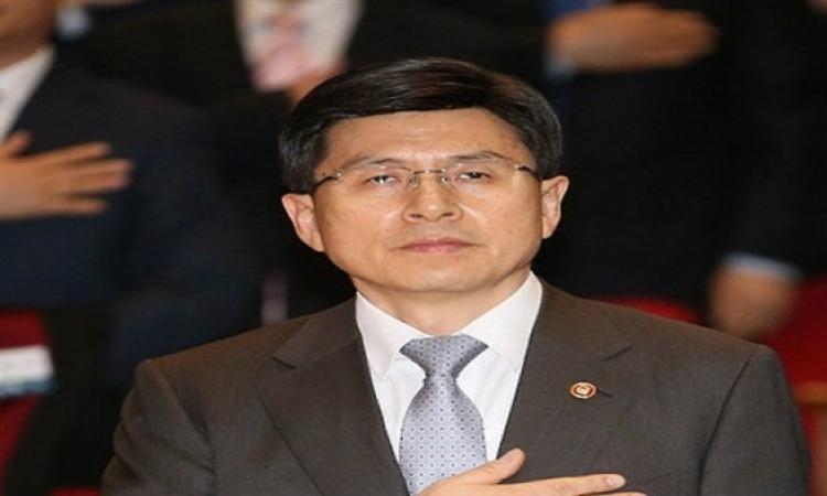 تعيين وزير العدل في كوريا الجنوبية رئيسًا للحكومة