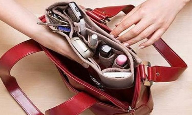 اضرار خطيرة سببها عدم تنظيف حقيبة اليد يوميا