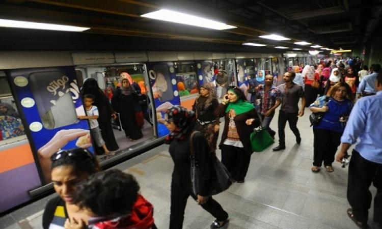 إعادة فتح محطة مترو السادات بعد إغلاقها لمدة يوم