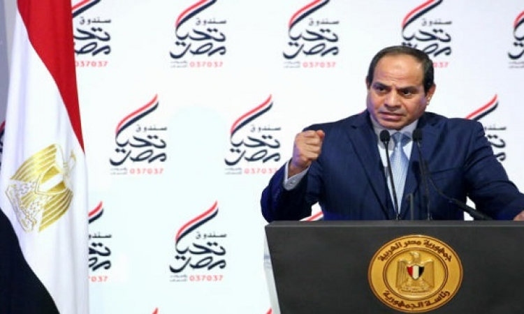 قرار جمهورى بتعديل أحكام القانون الخاص بتملك الأراضى والعقارات فى سيناء