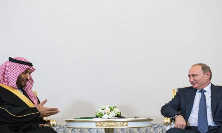 اتفاق روسى سعودى للتعاون النووى السلمى