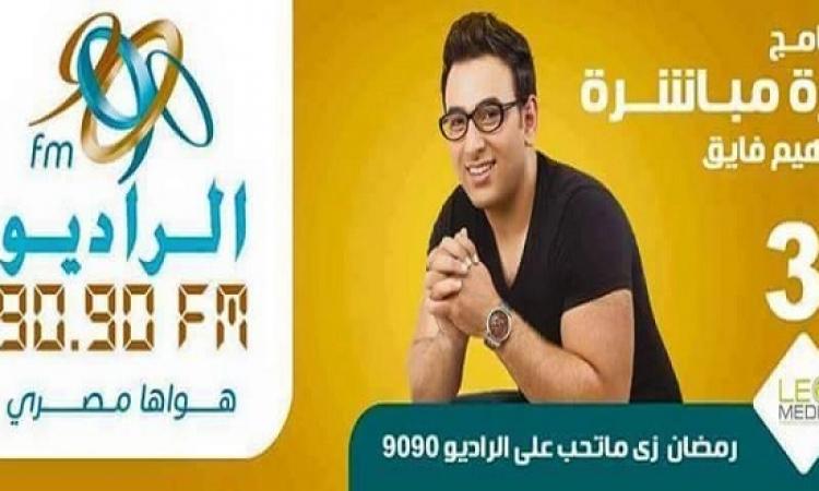 أيمن منصور لراديو 9090 : اتمنى تدريب الزمالك بس مش مع ميدو .. ومبحبش أطبل !!