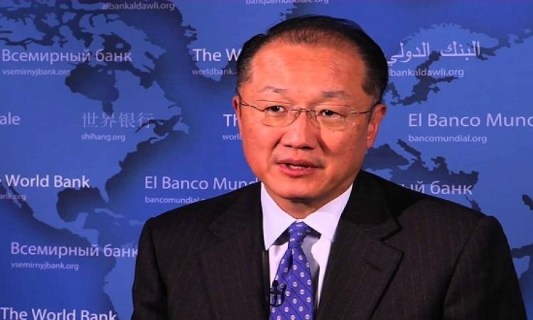 رئيس البنك الدولى : السيسى نجح فى القضاء على تحديات التنمية بمصر