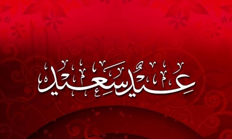 فلكيا .. رمضان 29 يوم .. وعيد الفطر الجمعة 17 يوليو