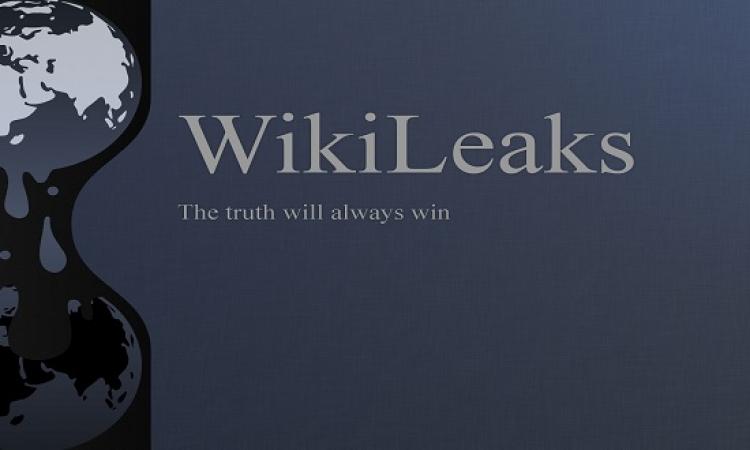 ويكيليكس ينشر أكثر من نصف مليون وثيقة مسربة لأسرار الخارجية السعودية