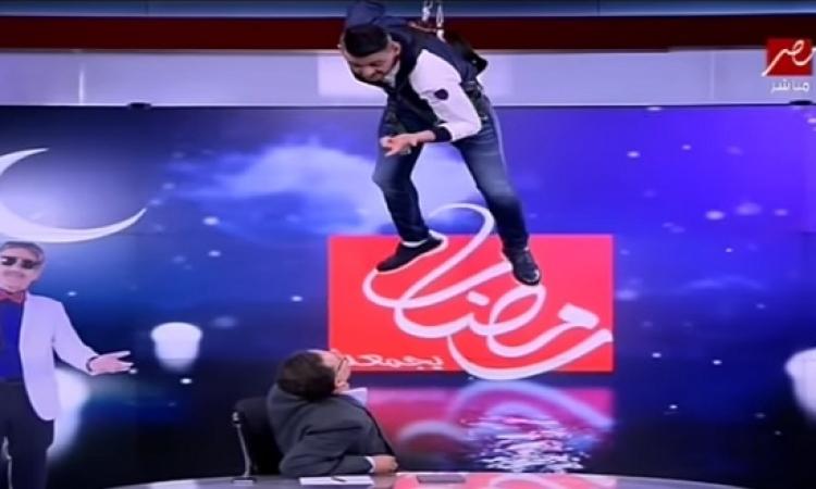 بالفيديو .. رامز جلال ينزل من السقف فى يحدث فى مصر