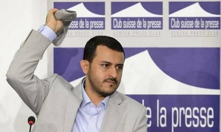حمزة الحوثى يتلقى العديد من اللطمات بالأحذية فى سويسرا .. لأنه كاذب!!