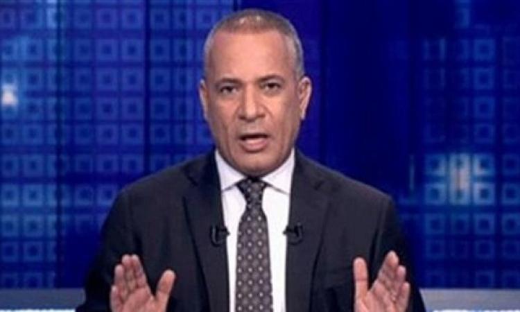 بالفيديو .. أحمد موسى يبكى على الهواء : والله الخير جاى متقلقوش!!