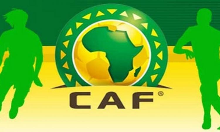 كاف يقر شروط جديدة للتأهل إلى أمم أفريقيا