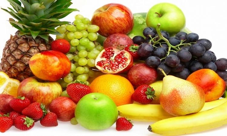 الفواكة والخضروات طريقك للسعادة والرضا عن الحياة