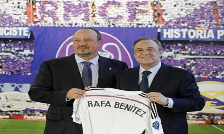 زيادة وزن بينتيز تسبب أزمة داخل ريال مدريد