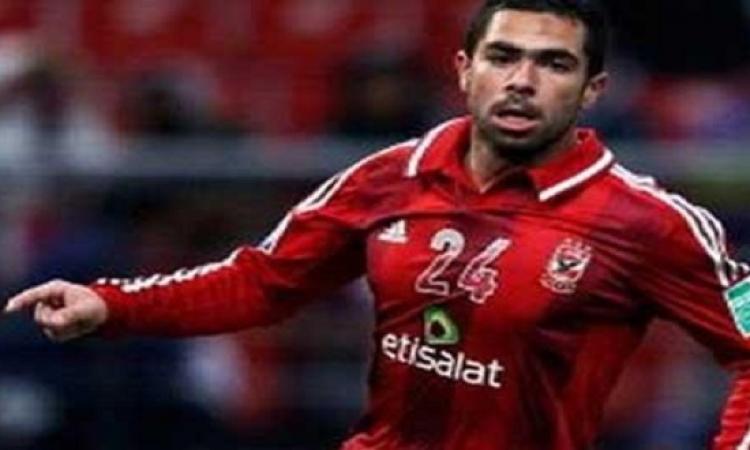 أحمد فتحى ضمن قائمة فريق الأهلى بالكونفيدرالية