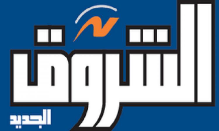 بعد استقالات عدد من قياداتها .. هل جريدة الشروق إخوانية ؟