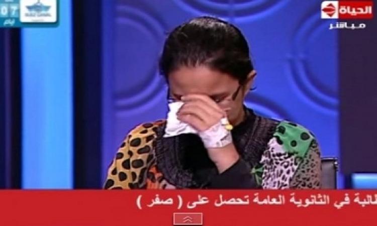 محمد سعد: الطالبة الحاصلة على 0%فى الثانوية جميع إجاباتها غلط!!