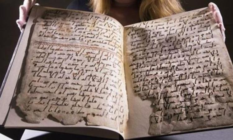 جامعة برمنغهام البريطانية تمتلك مخطوطاً من أقدم نسخ للقرآن في العالم