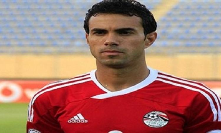 أحمد حسن مكى مهاجم حرس الحدود يوقع عقد لصالح نادى الزمالك