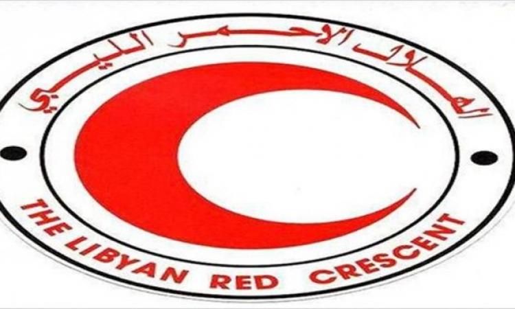 الهلال الليبى فى انتظار الدعم المالى