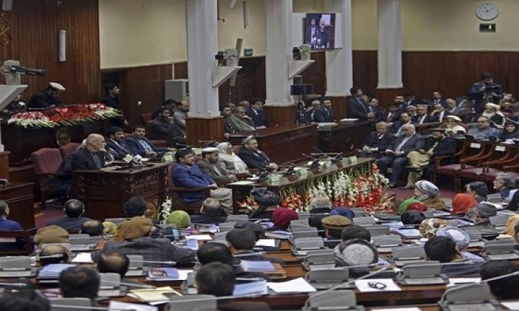 البرلمان الأفغانى يرفض تعين امرأة بمنصب رئاسة المحكمة العليا