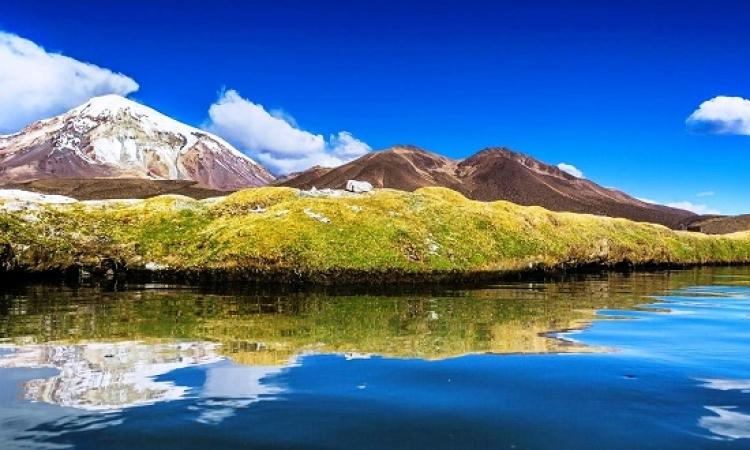 روعة وجمال الطبيعة الساحرة .. فى بوليفيا اللاتينية