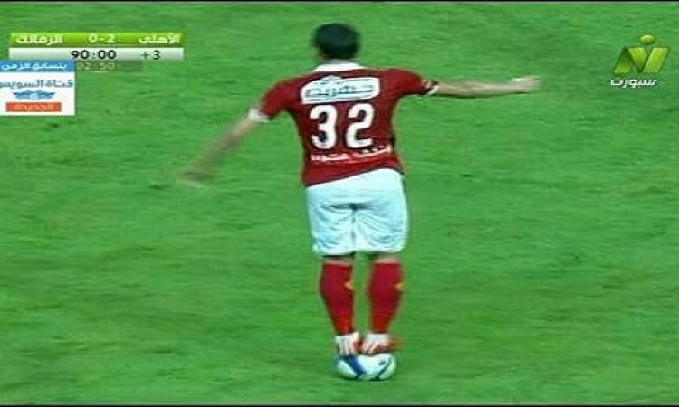 شلوت صبحى يوقف حازم إمام 3 مباريات
